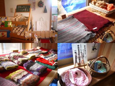 20151219木工房MEGURO03.jpg