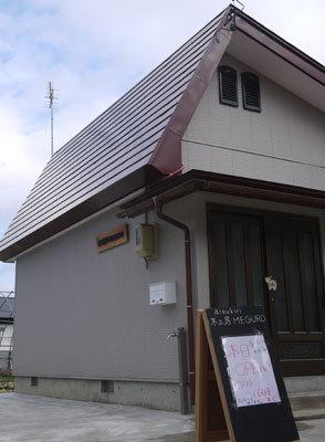 20151219木工房MEGURO04.jpg