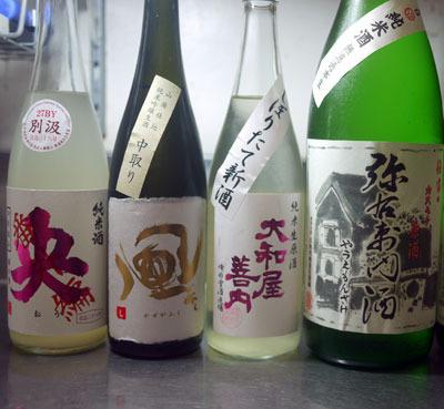 20161212利き酒シュトレンセ.jpg
