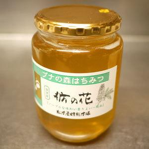 シュトレン2015栃はちみつ.jpg