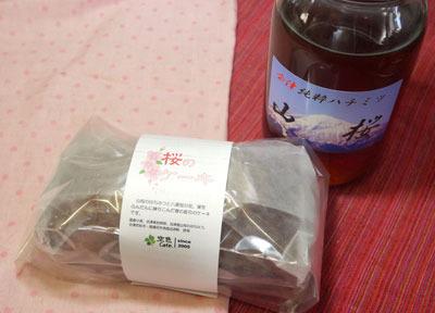 桜のケーキ.jpg